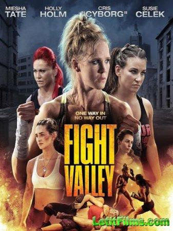 Скачать фильм Долина борьбы / Fight Valley (2016)