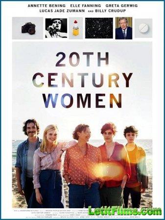 Скачать фильм Женщины ХХ века / 20th Century Women (2016)