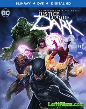 Скачать мультфильм Темная Вселенная / Justice League Dark (2017)