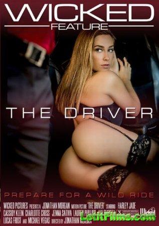 Скачать The Driver / Водитель (2017)