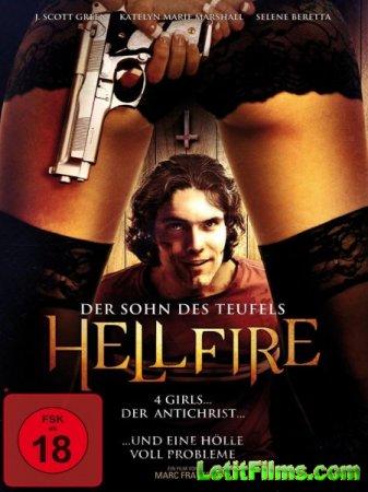 Скачать фильм Адский огонь / Hell Fire (2015)