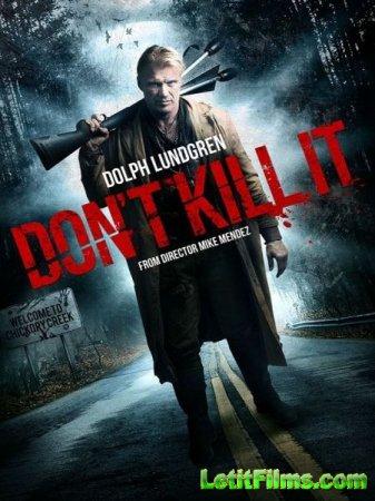 Скачать фильм Не убивай его / Don't Kill It (2016)