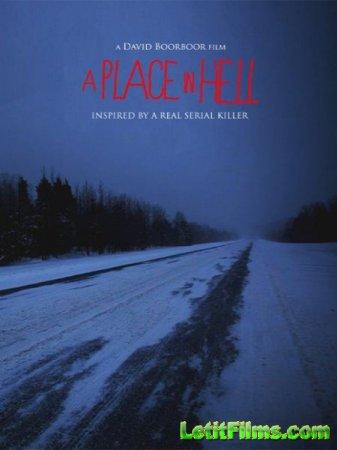 Скачать фильм Место в аду / A Place in Hell (2015)