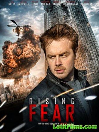 Скачать фильм Возрастающий страх / Rising Fear (2016)