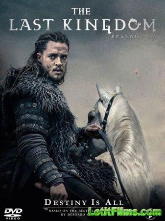 Скачать Последнее Королевство (2 сезон) / The Last Kingdom [2017]