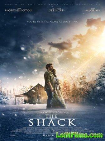 Скачать фильм Хижина / The Shack (2017)
