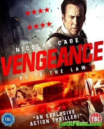 Скачать фильм Возмездие: История любви / Vengeance: A Love Story (2017)