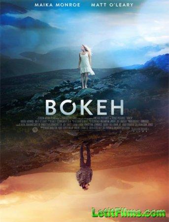 Скачать фильм Боке / Bokeh (2017)