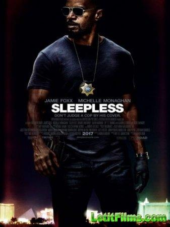 Скачать фильм Бессонная ночь / Sleepless (2017)