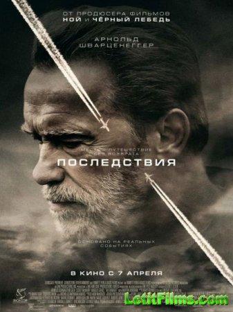 Скачать фильм Последствия / Aftermath (2017)