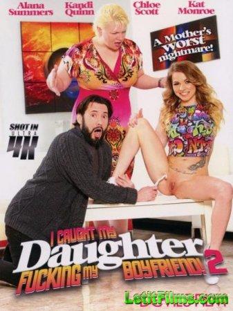 Скачать Я Поймала Свою Дочь за Сексом с Моим Парнем! 2 / I Caught My Daught ...