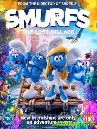 Скачать мультфильм Смурфики: Затерянная деревня / Smurfs: The Lost Village  ...
