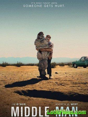 Скачать фильм Средний человек / Middle Man (2016)