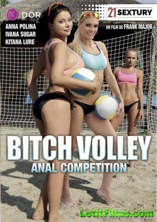 Скачать Bitch Volley Anal Competition / Анальный конкурс сучек-волейболисто ...