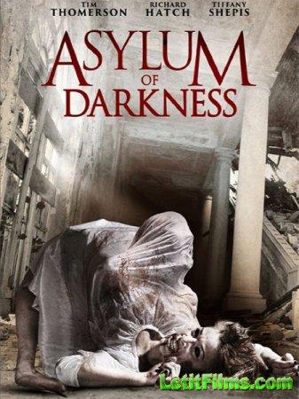 Скачать фильм Убежище тьмы / Asylum of Darkness (2017)