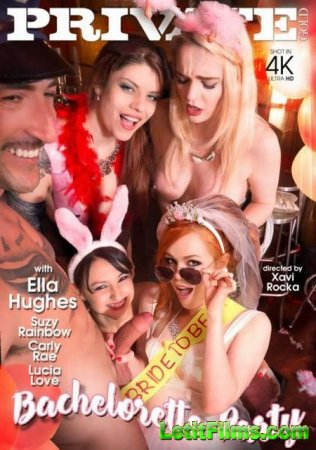 Скачать Private Gold 208: Bachelorette Party / Private Gold 208: Девичник (2017)