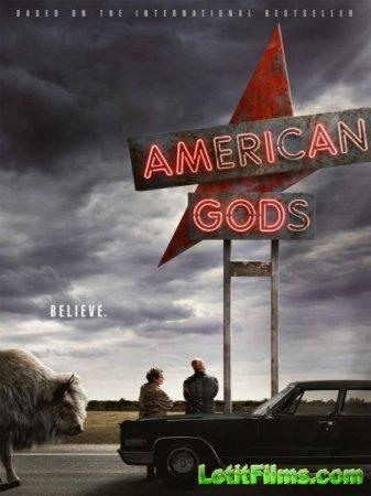 Скачать Американские боги / American Gods - 1 сезон (2017)