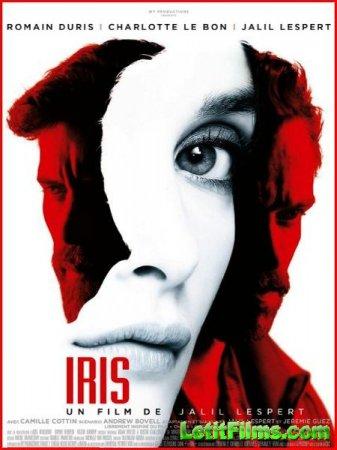 Скачать фильм Ирис / Iris (2016)