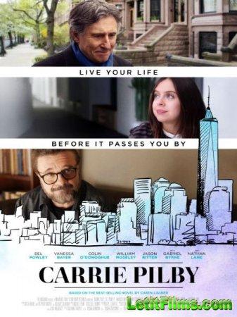 Скачать фильм Кэрри Пилби / Carrie Pilby (2016)