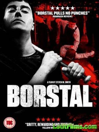 Скачать фильм Борстал / Borstal (2017)