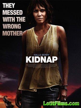 Скачать фильм Похищение / Kidnap (2017)