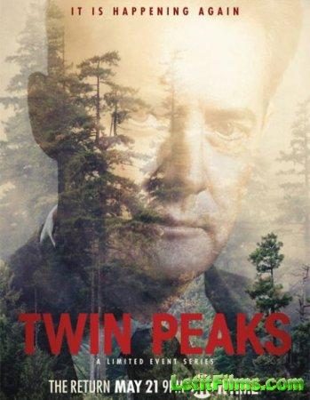 Скачать Твин Пикс (3 сезон) / Twin Peaks 0 [2017]