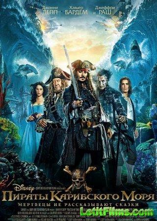 Скачать фильм Пираты Карибского моря: Мертвецы не рассказывают сказки / Pir ...