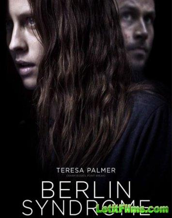 Скачать фильм Берлинский синдром / Berlin Syndrom (2017)