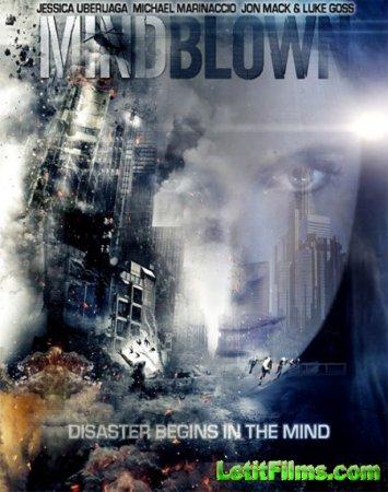 Скачать фильм Новый разумение / Mind Blown (2016)