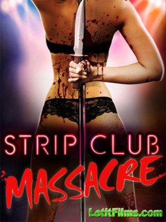 Скачать фильм Резня в стрип-клубе / Strip Club Massacre (2017)