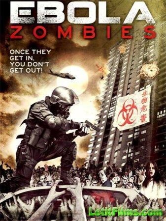 Скачать фильм Эбола-зомби / Ebola Zombies (2015)