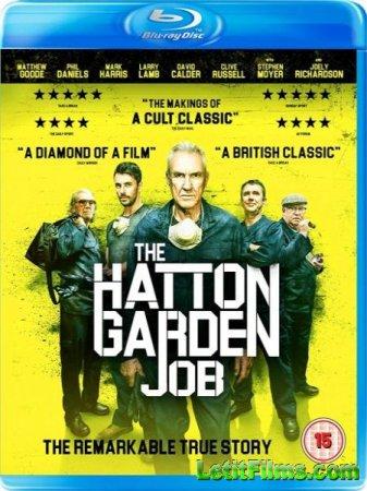 Скачать фильм Ограбление в Хаттон Гарден / The Hatton Garden Job (2017)