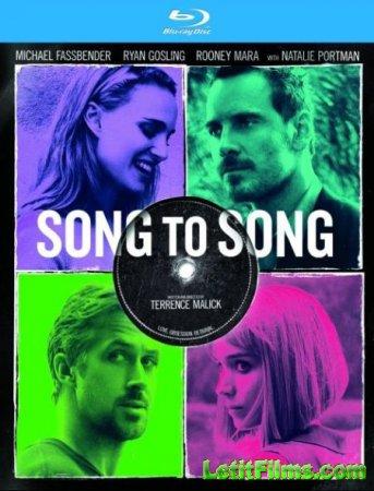 Скачать фильм Песня за песней / Song to Song (2017)