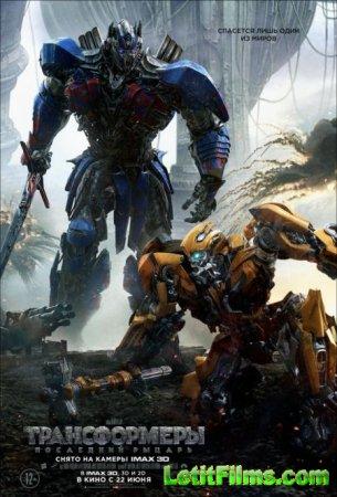Скачать фильм Трансформеры: Последний рыцарь / Transformers: The Last Knigh ...