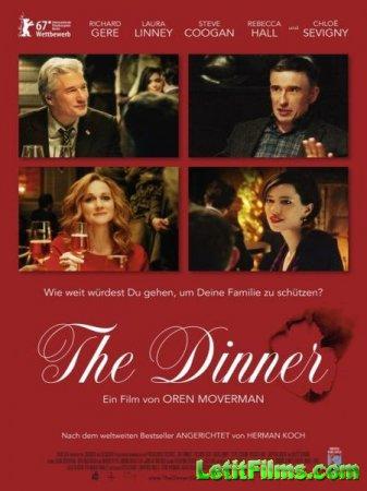 Скачать фильм Ужин / The Dinner (2017)
