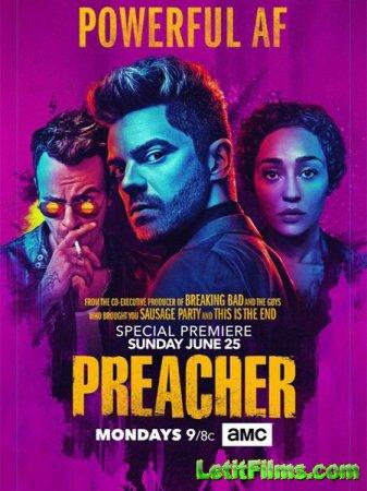 Скачать Проповедник / Preacher - 2 сезон (2017)