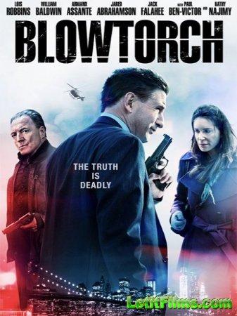 Скачать фильм Пылеуловитель / Blowtorch (2017)