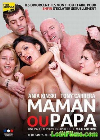 Скачать Maman Ou Papa 1 / Бурная семейка 1 [2015]