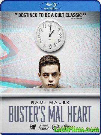 Скачать фильм Плохое сердце Бастера / Buster's Mal Heart (2016)