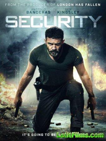 Скачать фильм Безопасность / Охрана / Security (2017)