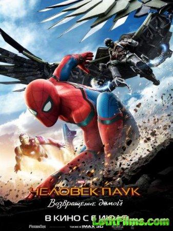 Скачать фильм Человек-паук: Возвращение домой / Spider-Man: Homecoming (201 ...