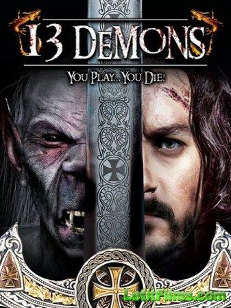 Скачать фильм 13 демонов / 13 Demons (2016)