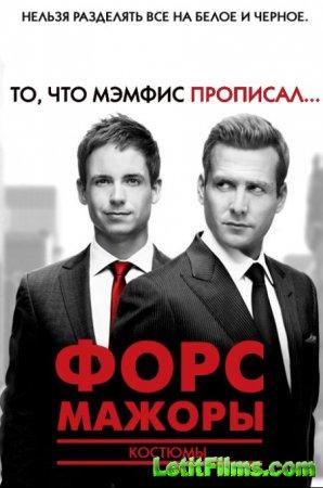Скачать сериал Костюмы в законе / Форс-мажоры / Suits - 7 сезон (2017)