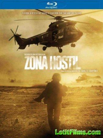 Скачать фильм Враждебная зона / Zona hostil / Rescue Under Fire (2017)
