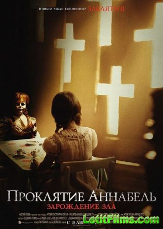Скачать жутик Проклятие Аннабель: Зарождение зла / Annabelle: Creation (2017)