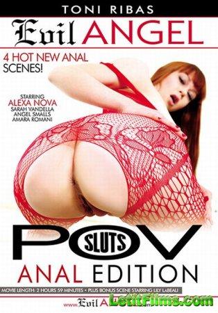 Скачать POV Sluts: Anal Edition / Шлюхи От Первого Лица: Анальное Издание [ ...