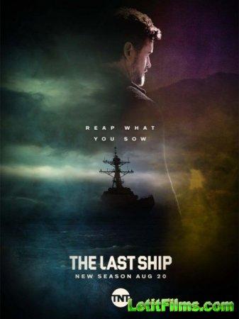 Скачать Последний корабль / The Last Ship - 4 сезон (2017)