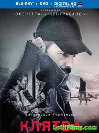 Скачать фильм Клятва / Eidurinn (2016)