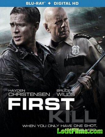 Скачать фильм Первое убийство / First Kill (2017)