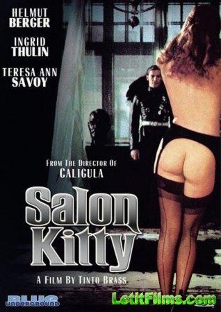 Скачать фильм Салон Китти / Salon Kitty [1976]